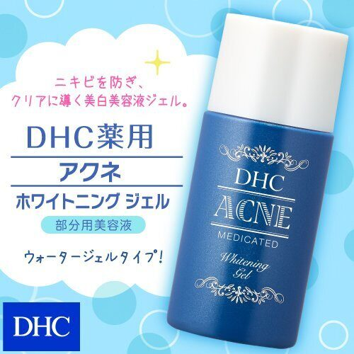 DHC Acne Medicated Whitening Gel