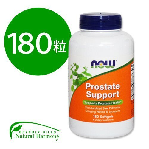 NOW Prostate Support (180 капсул)