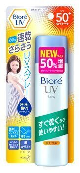 KAO Biore Quick Dry UV Spray