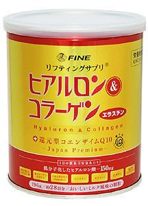 FINE Gold Hyaluron & Collagen