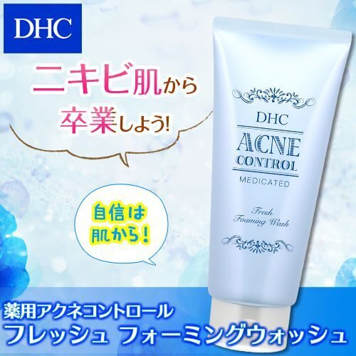 DHC Acne Wash