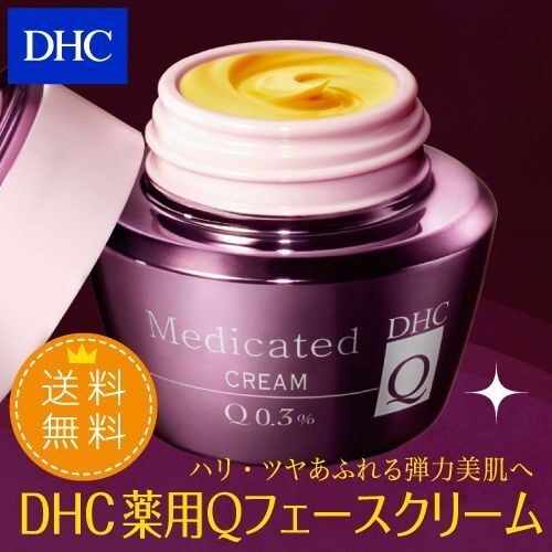 DHC Medicated  Cream  Q10